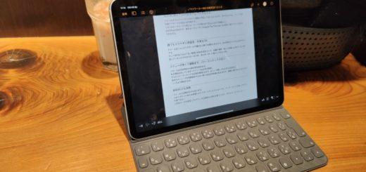 iPad-work