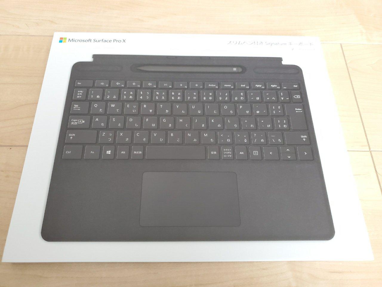 SurfaceProX_キーボード外箱