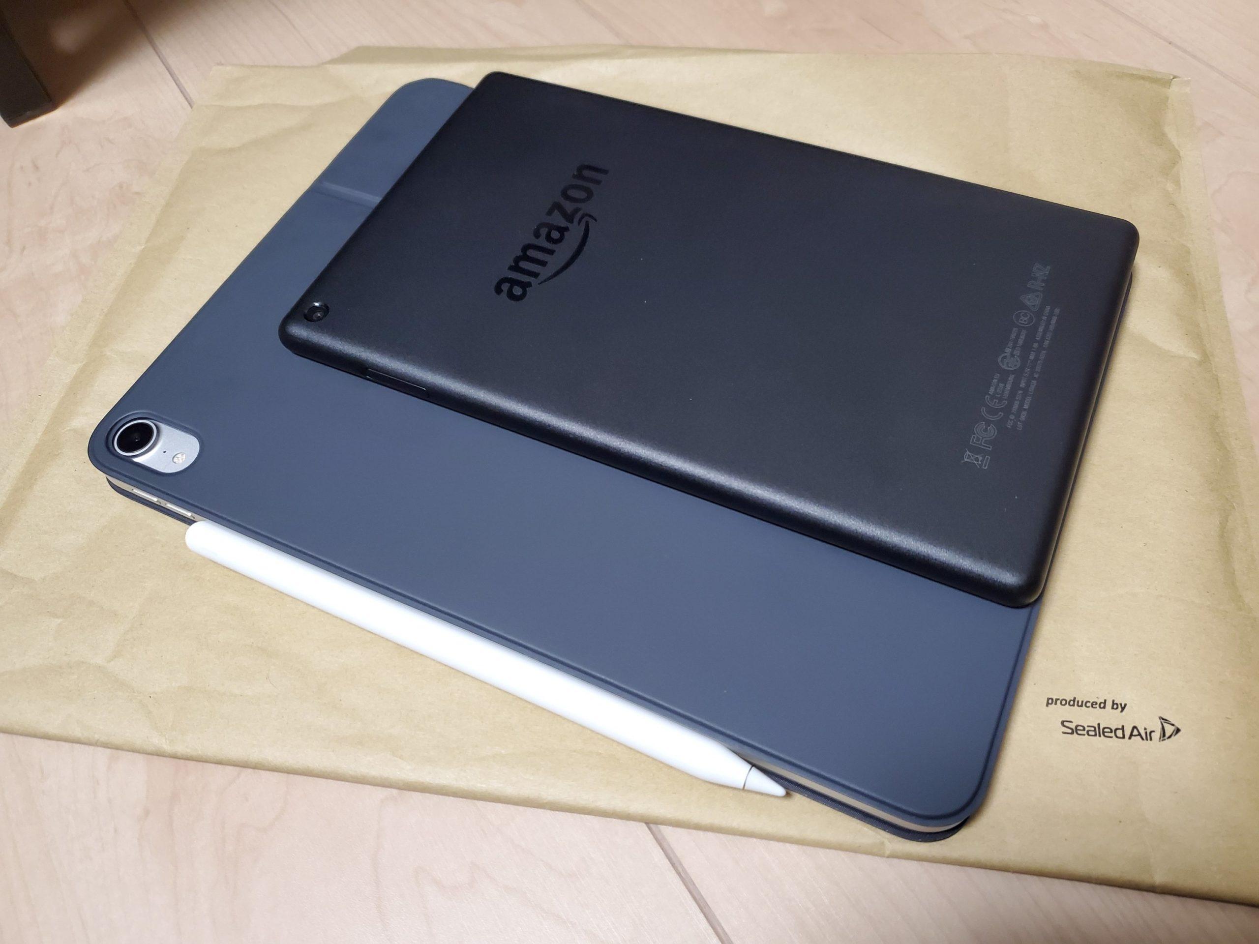 iPad ProとFire HD8のサイズの違い