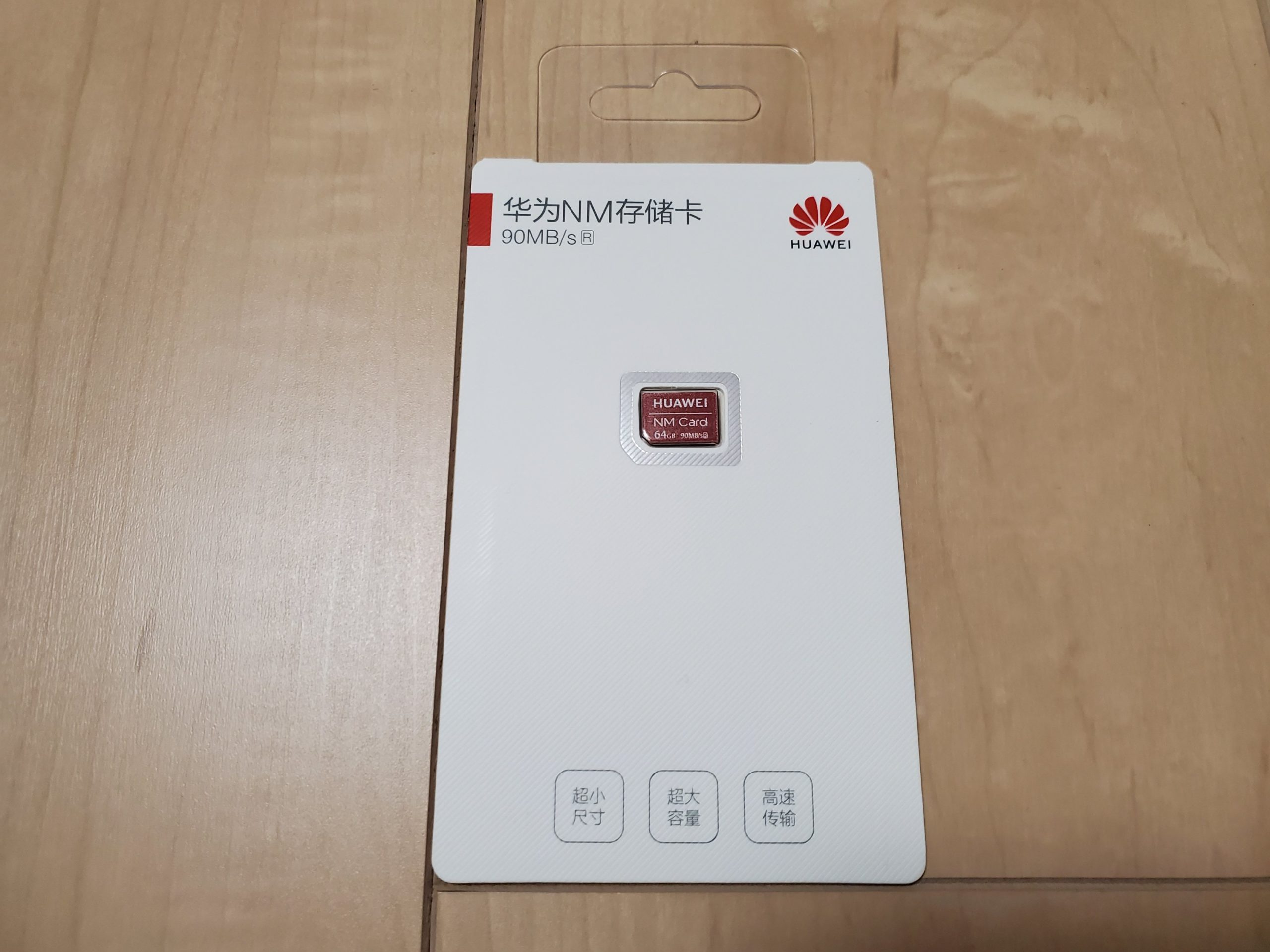 NMCardパッケージ1