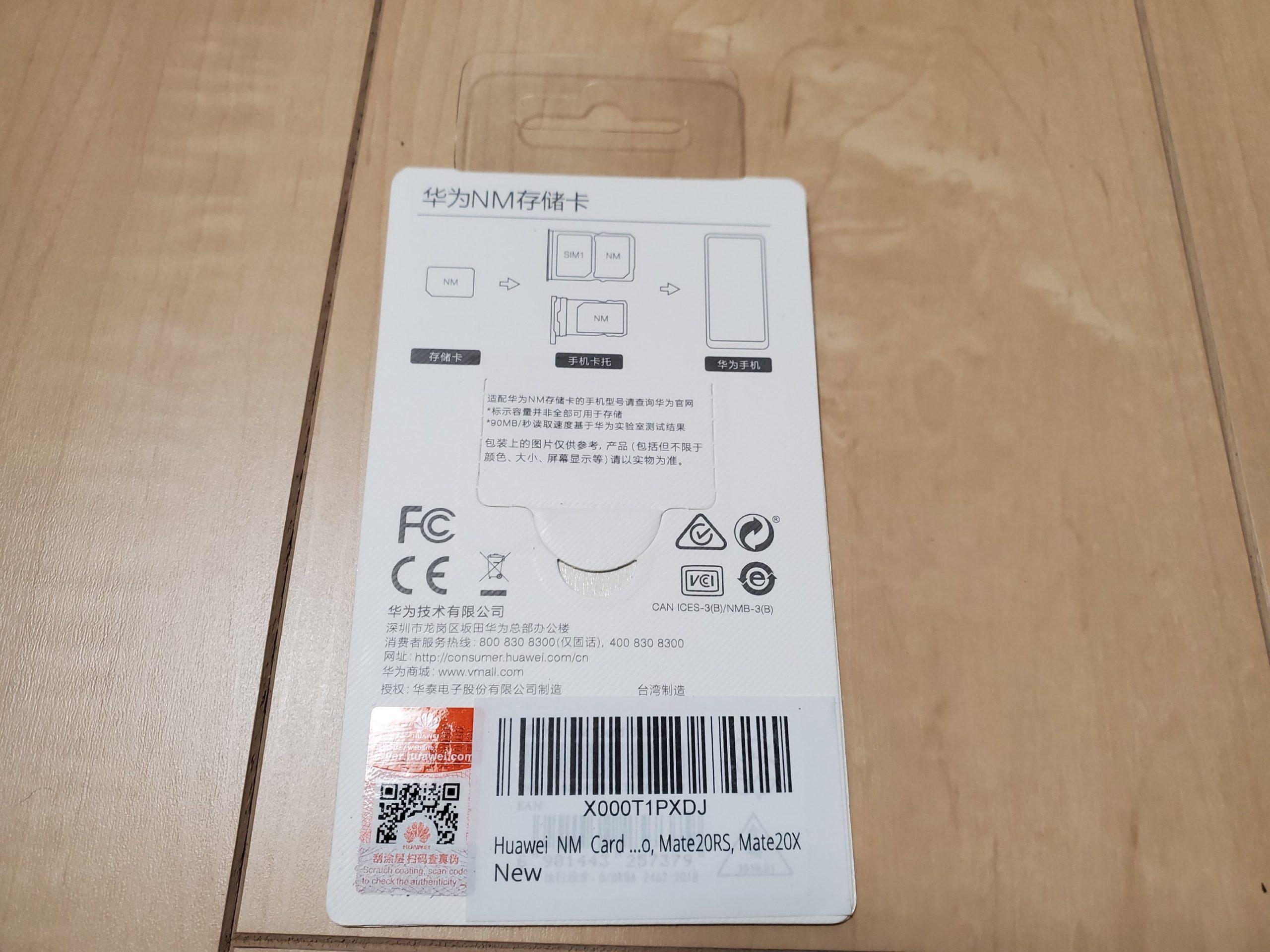 NM Cardパッケージ2