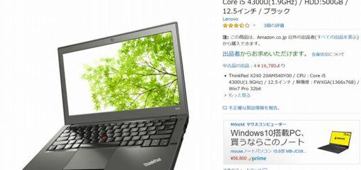 ThinkPadX240