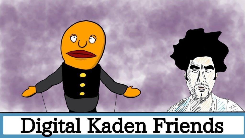 Digital Kaden Friends