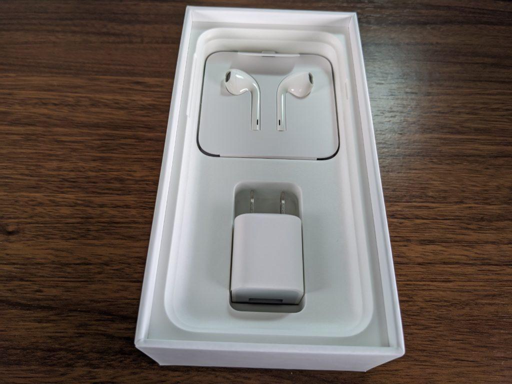 iPhone SE付属品