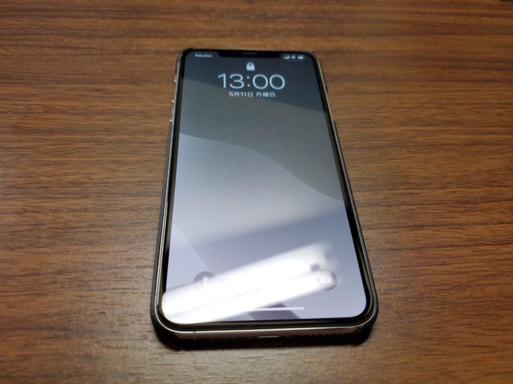 PITAKA iPhone 11 Pro Max前面