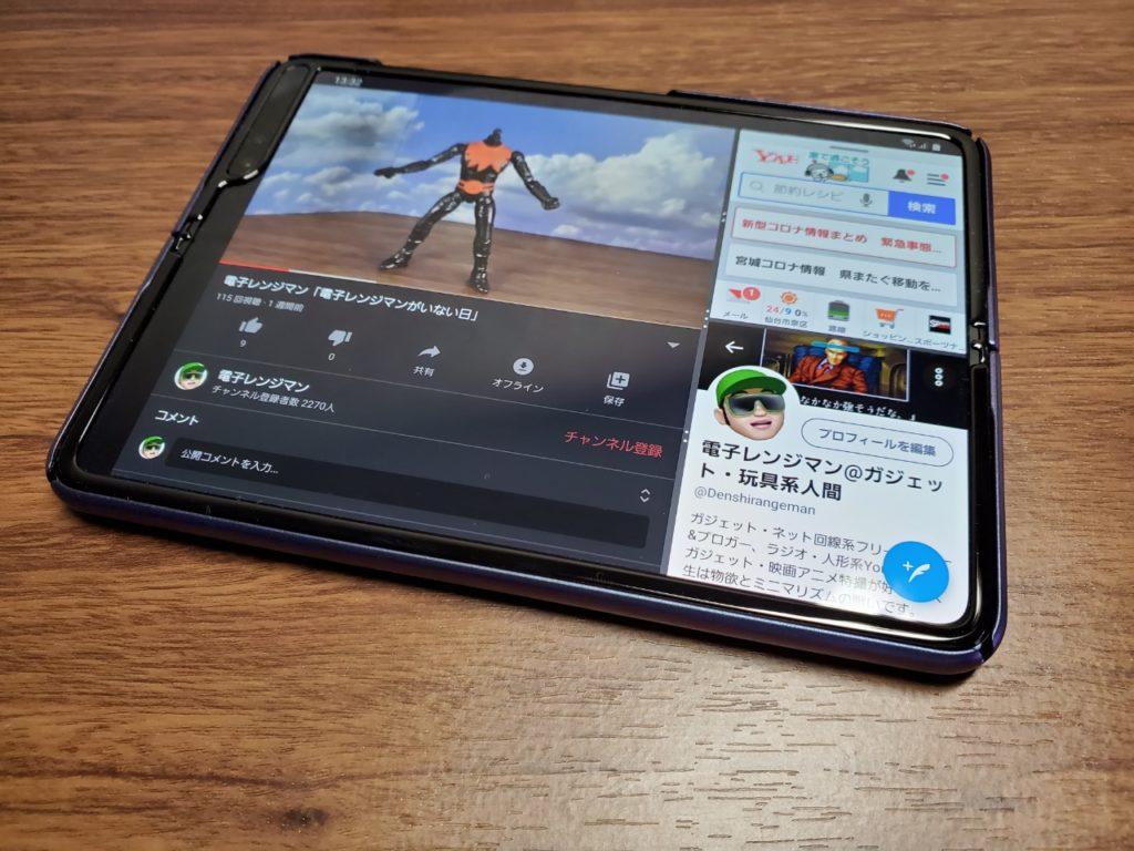 Galaxy Fold3画面分割
