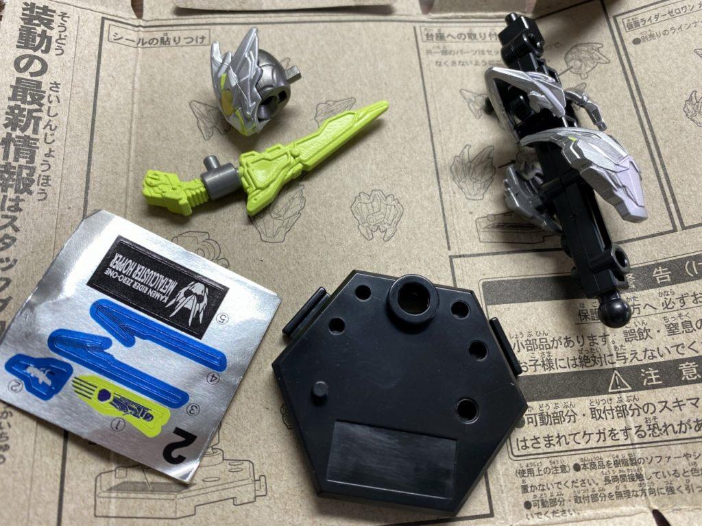 装動仮面ライダーゼロワンI06メタルクラスタアーマー