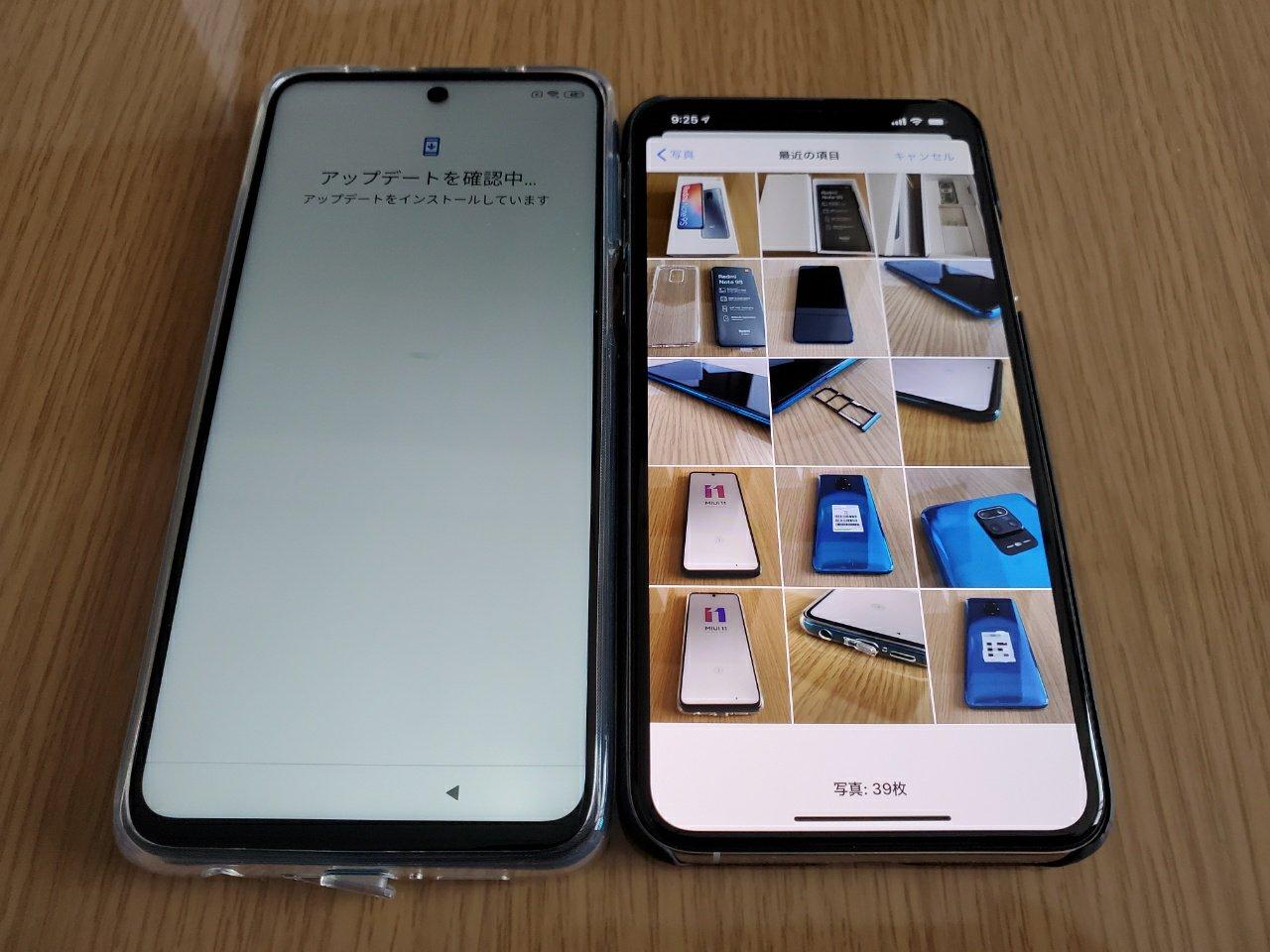 サイズ比較Redmi Note 9S
