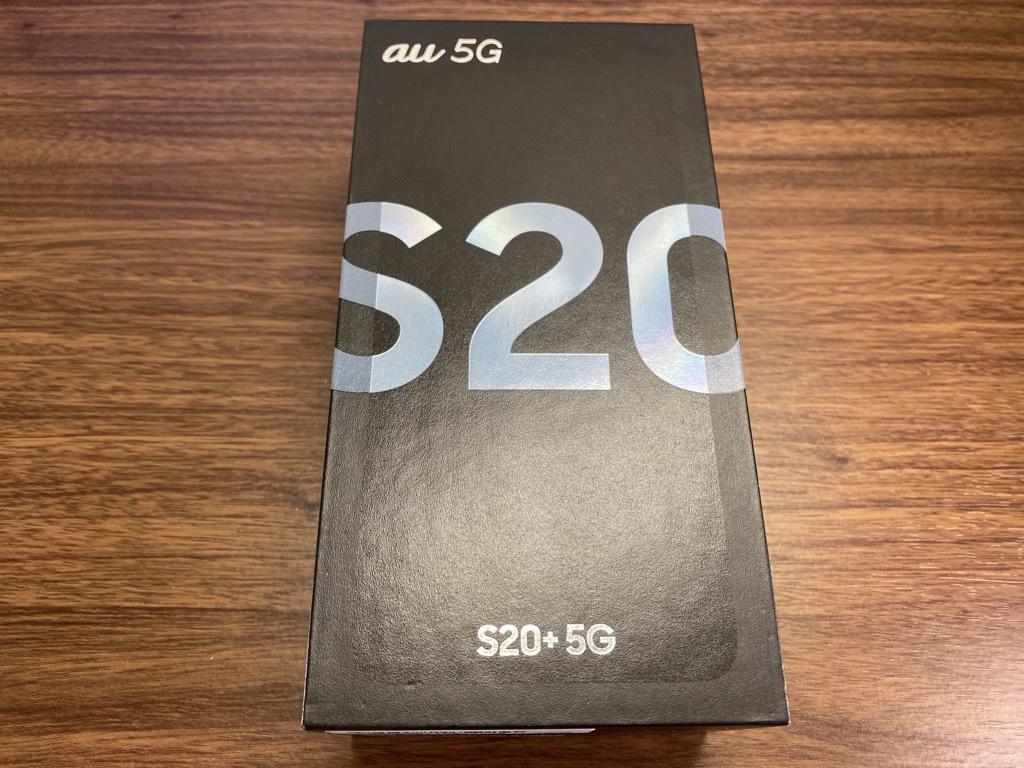 Galaxy S20外箱
