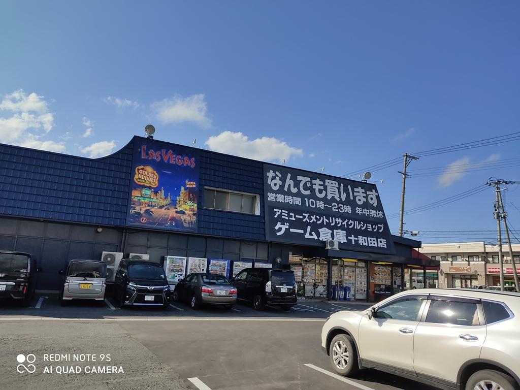 Redmi Note 9S_ゲーム倉庫
