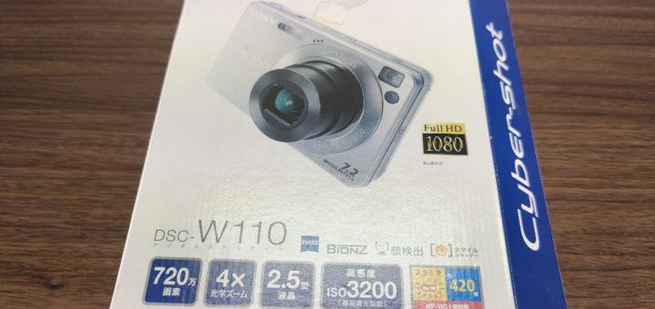 DSC-W110外箱