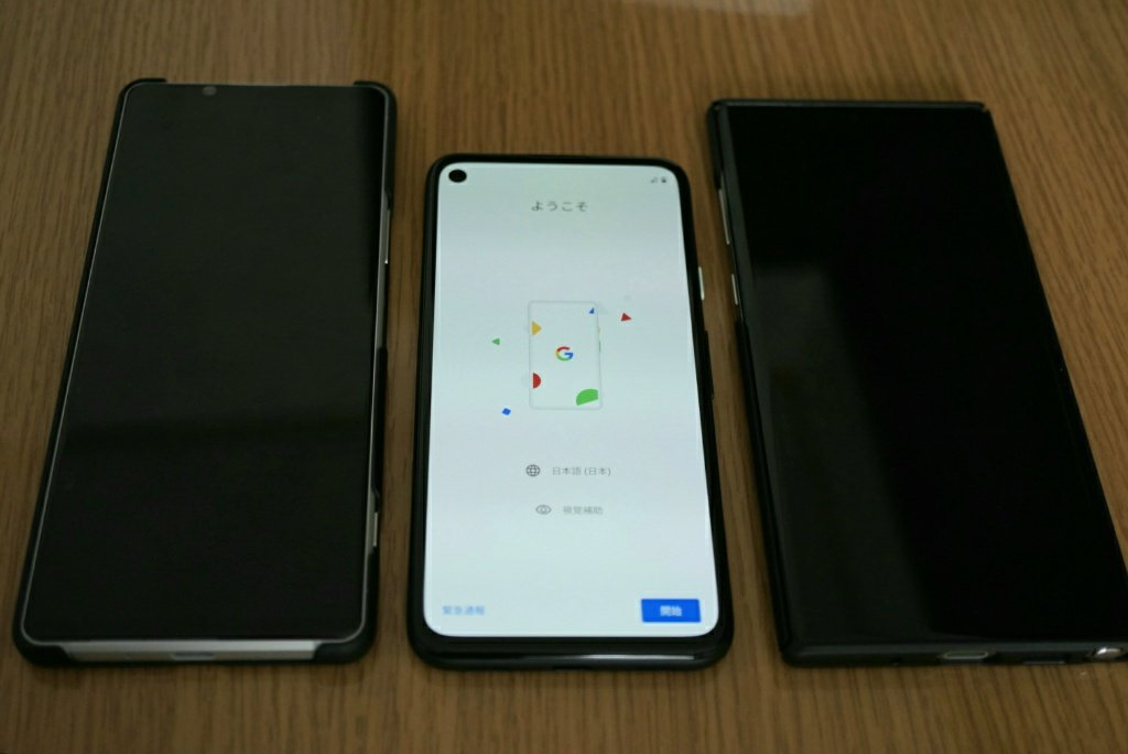 Pixel 4a比較