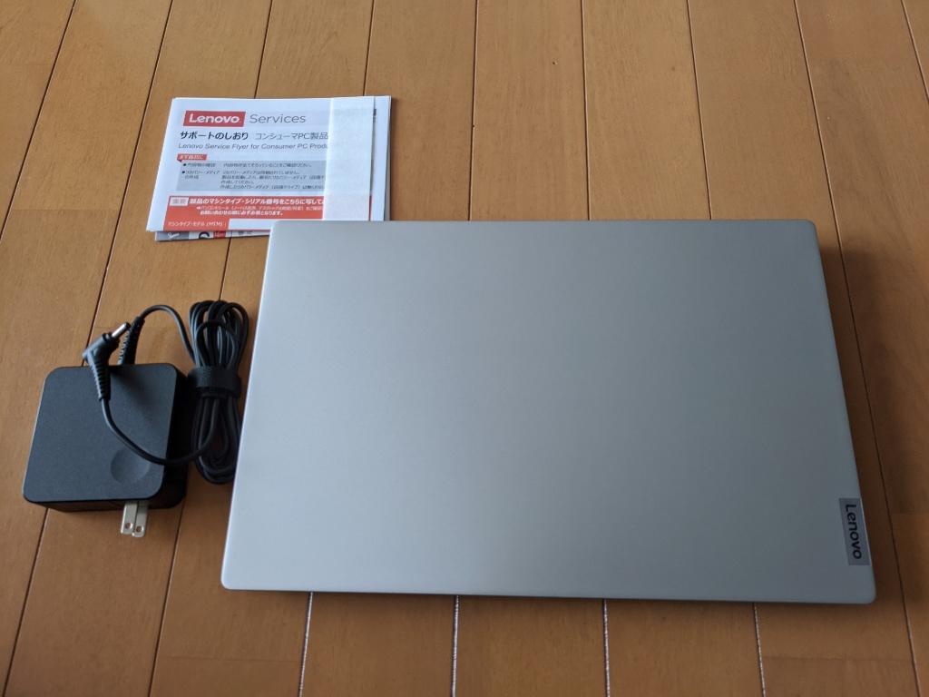 IdeaPad Slim 550付属品一式