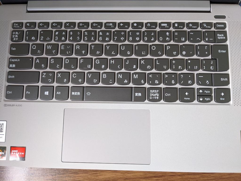 IdeaPad Slim 550キーボード