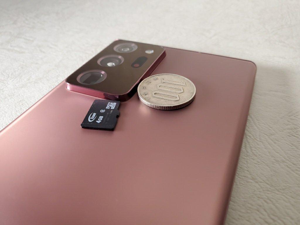 Galaxy Note20 Ultraのアウトカメラの大きさ