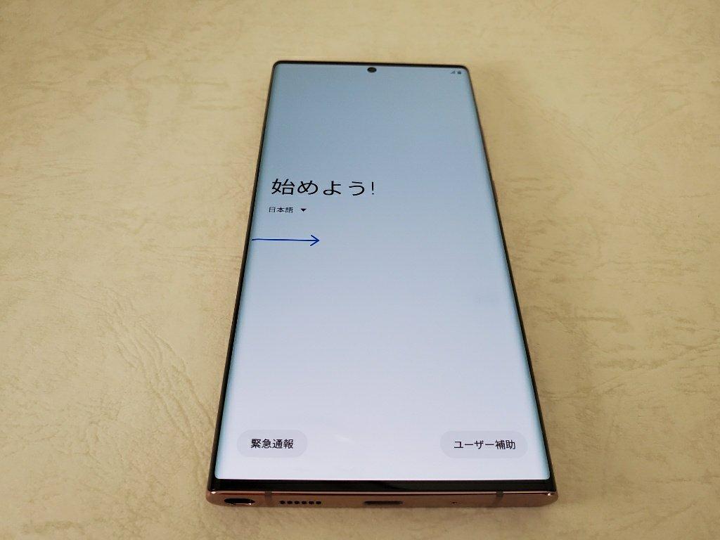 Galaxy Note20 Ultra本体前面