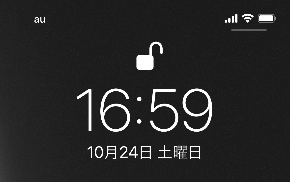 iPhone12バッテリー残量100%