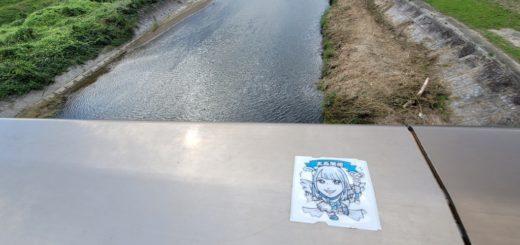Note20 Ultra風景写真1