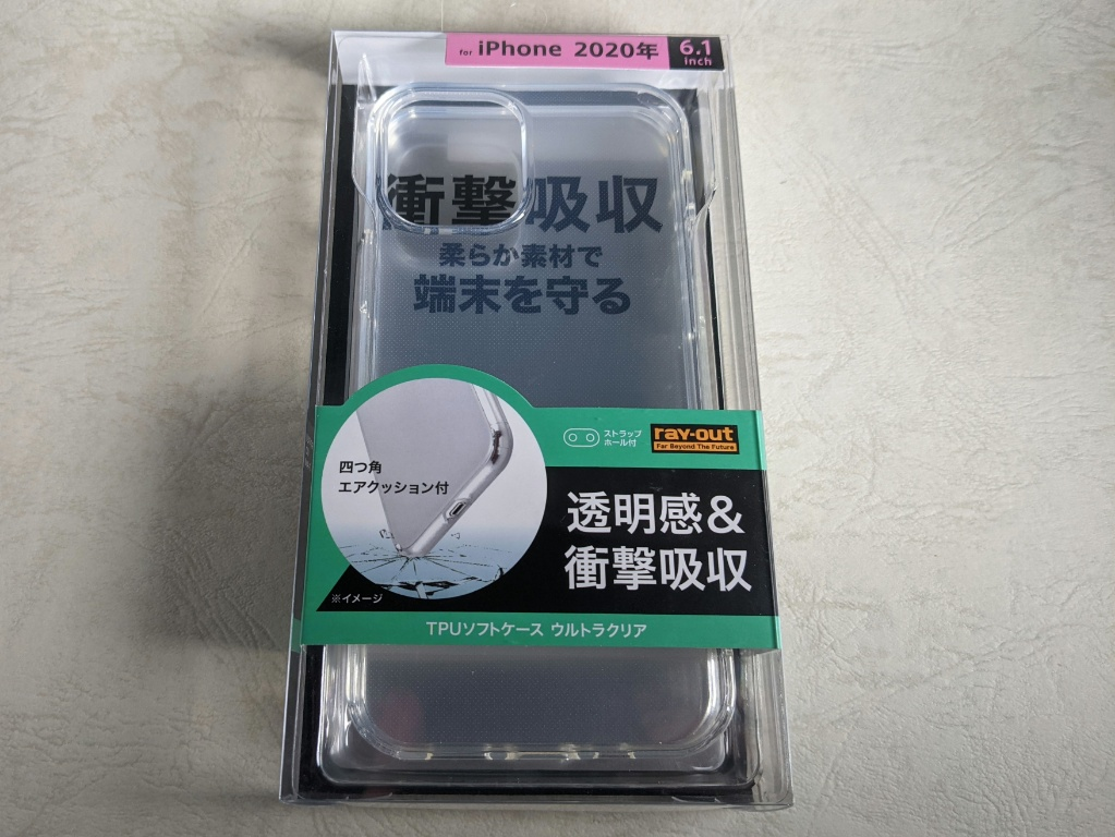 iPhone 12ケース外箱