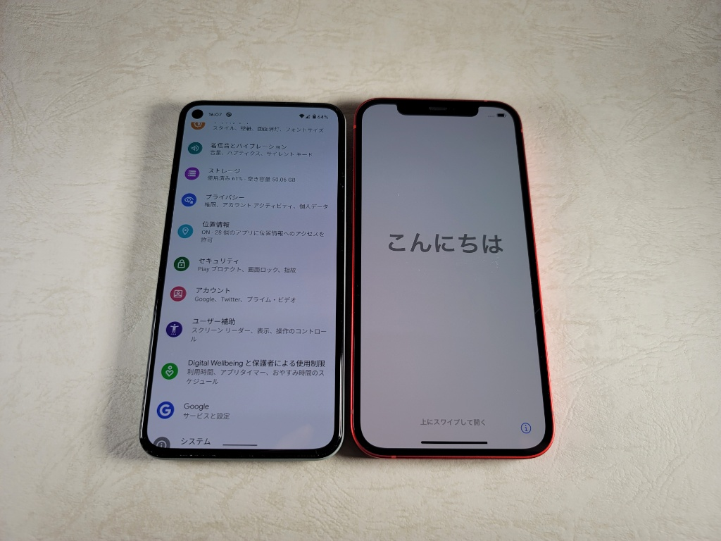 iPhone 12Pixel 5比較