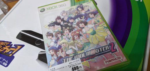 XBOX360箱