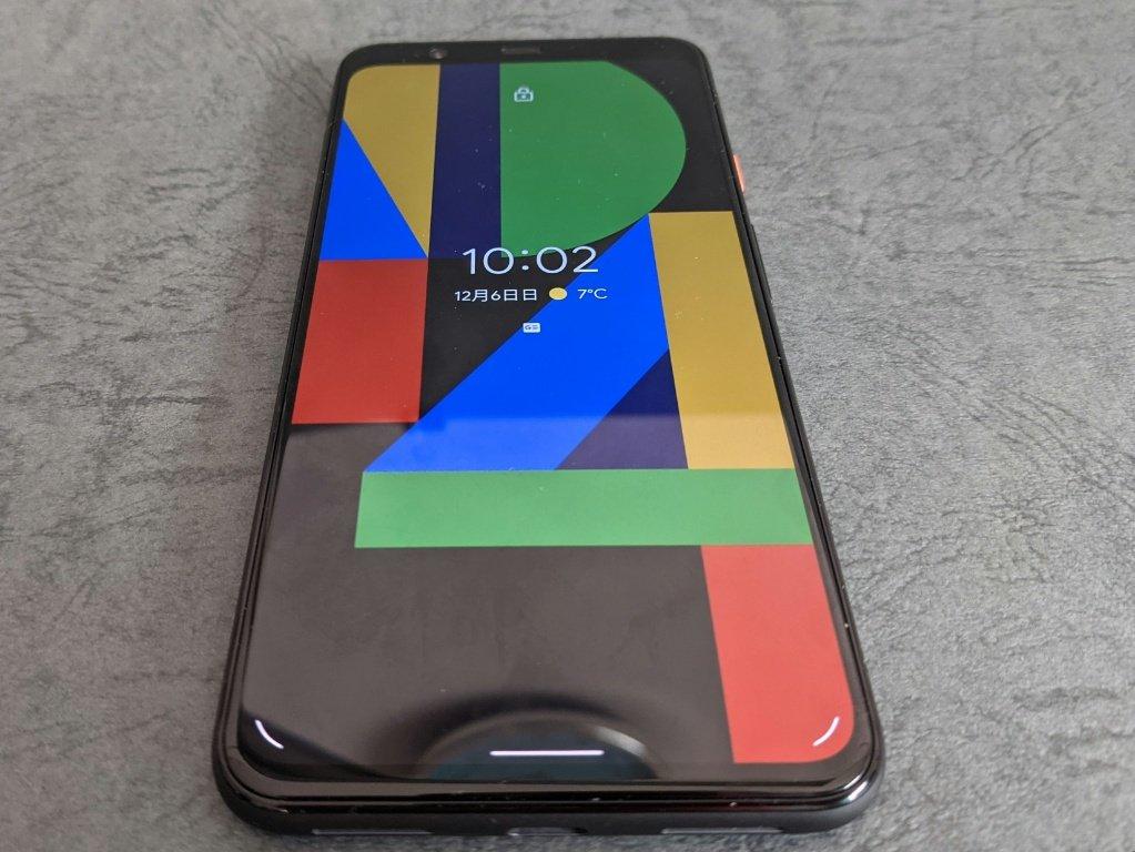 Pixel 4 XL画面