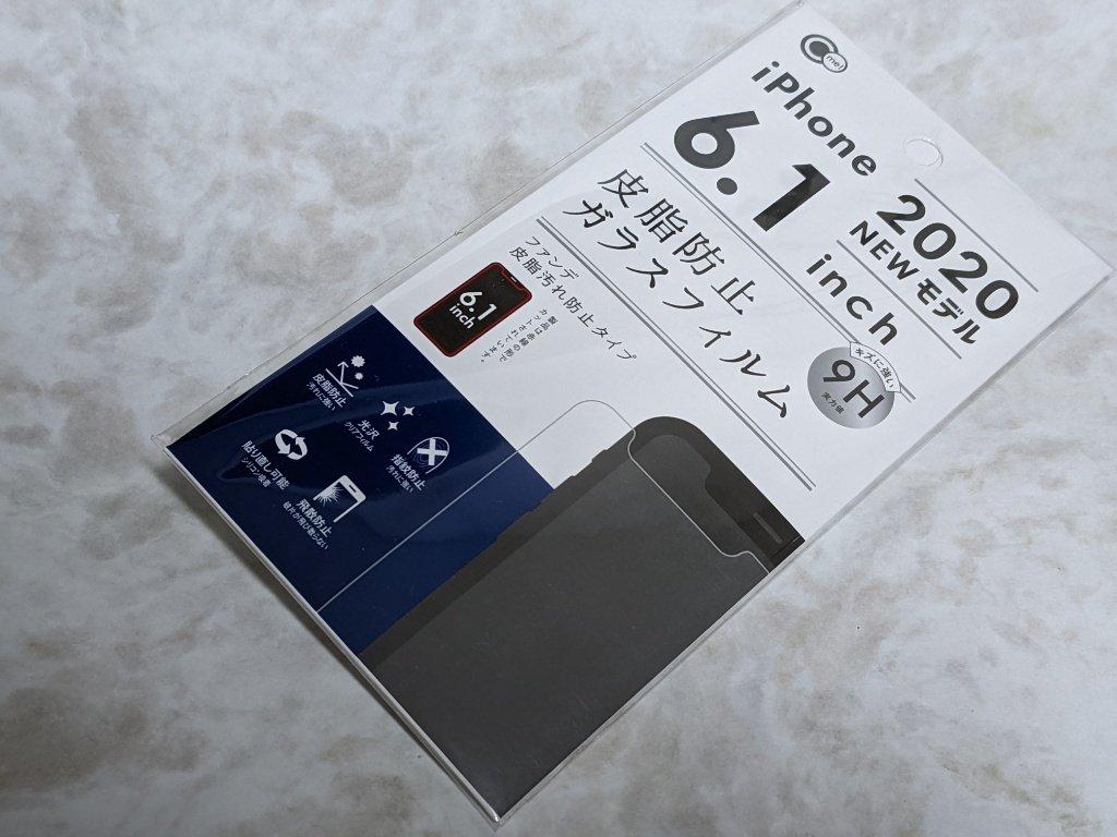 iPhone 12用の保護フィルム