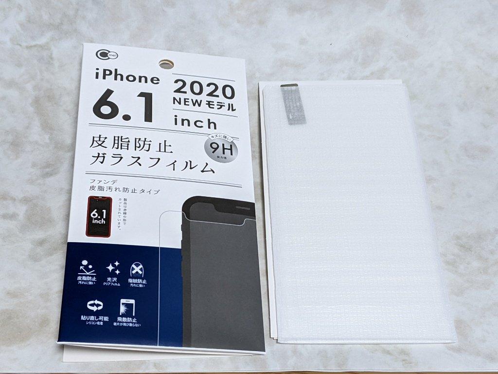 iPhone 12用の保護フィルム付属品