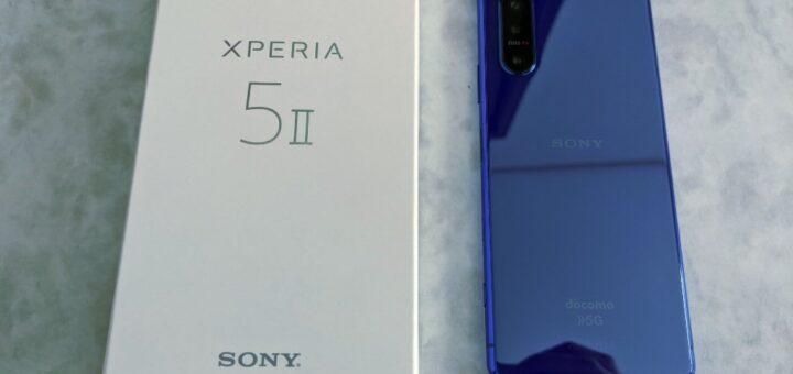 Xperia 5II外箱と本体