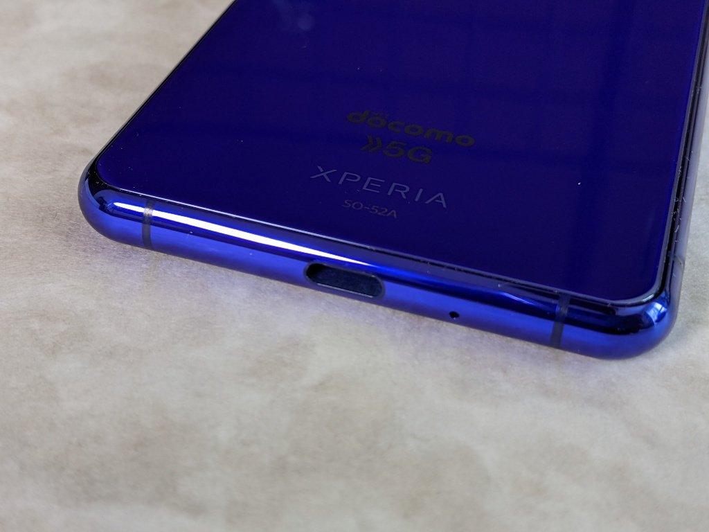Xperia 5II充電端子