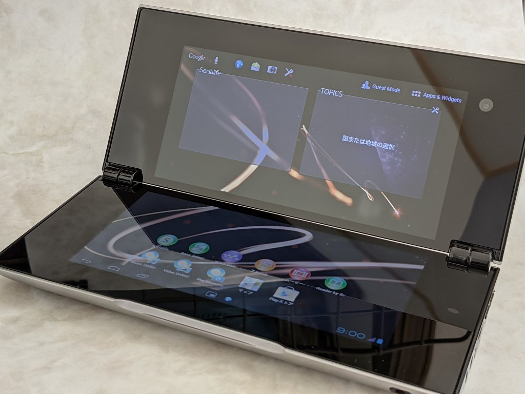 Sony Tablet P画面展開2