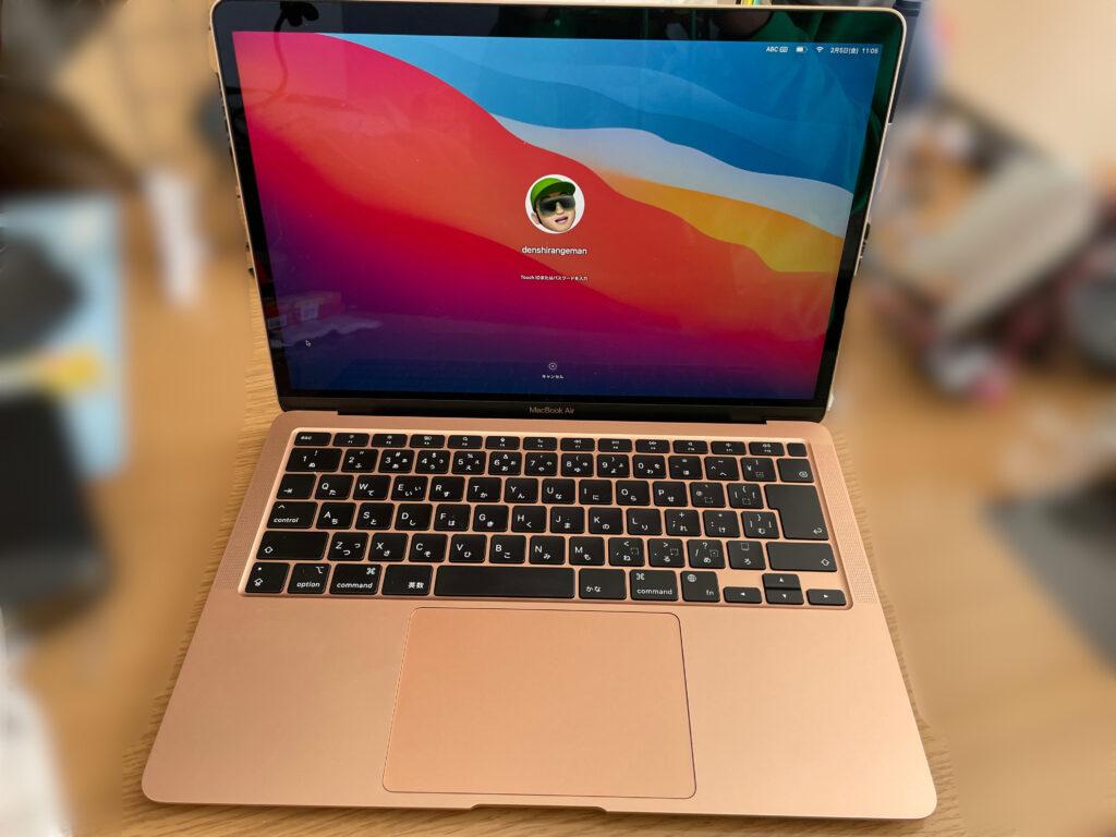 MacBook Air本体展開