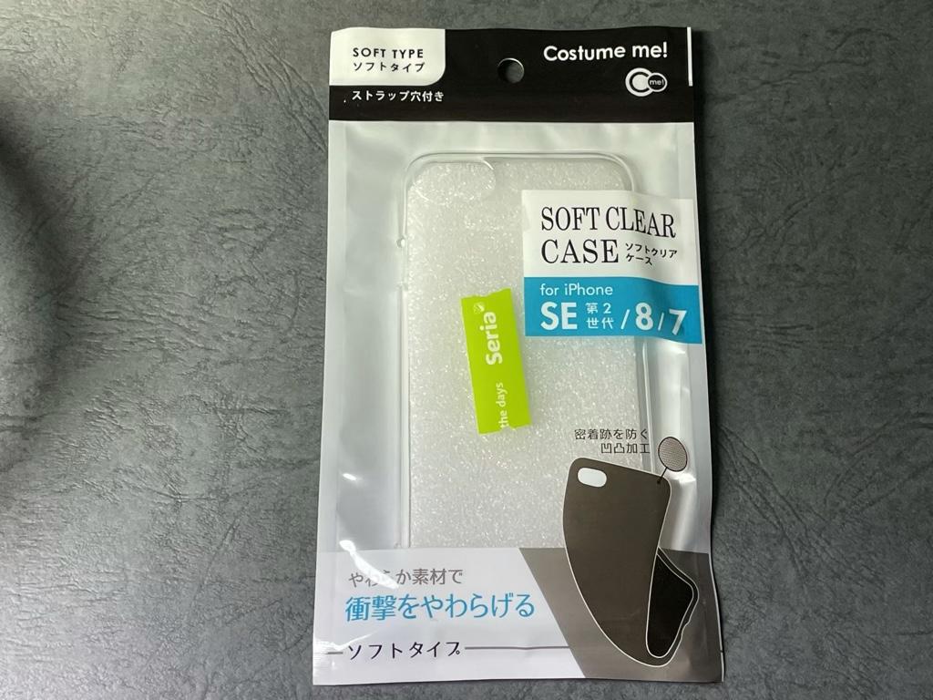 セリアiPhone8ケース