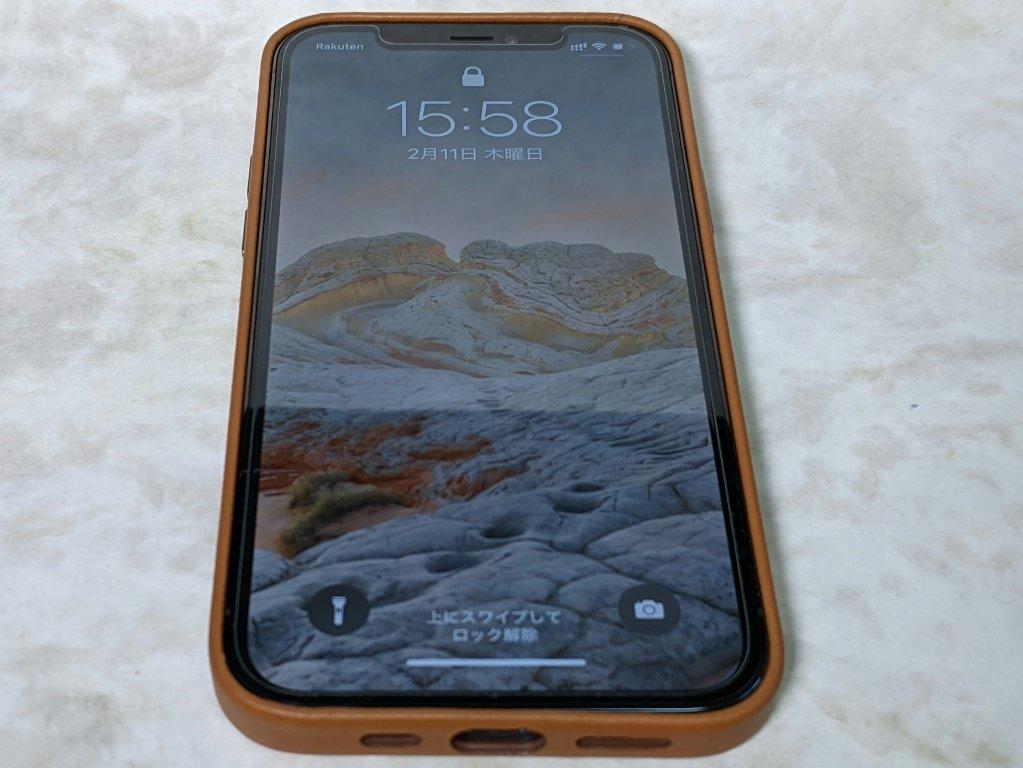iPhone 12 Pro用レザーケース前面