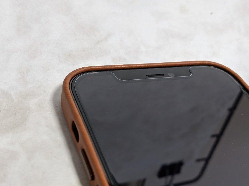 iPhone 12 Pro用レザーケース画面周り