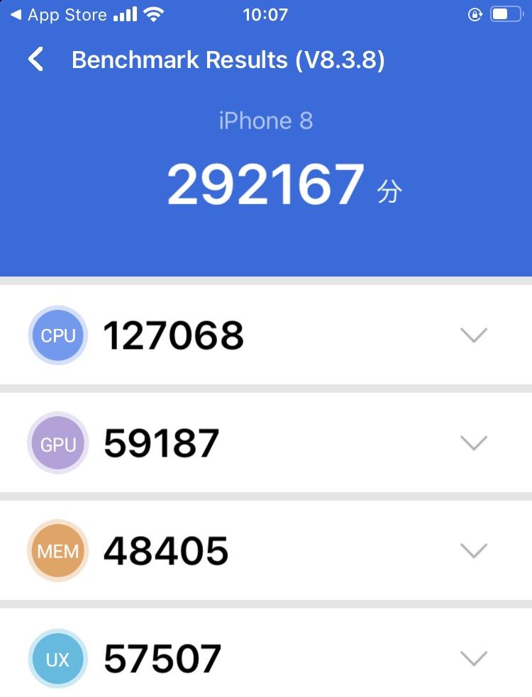 iPhone 8Antutuベンチマークテスト