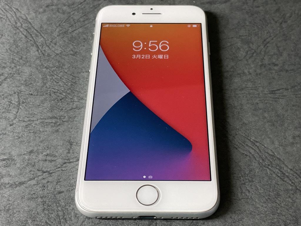 iPhone 8前面