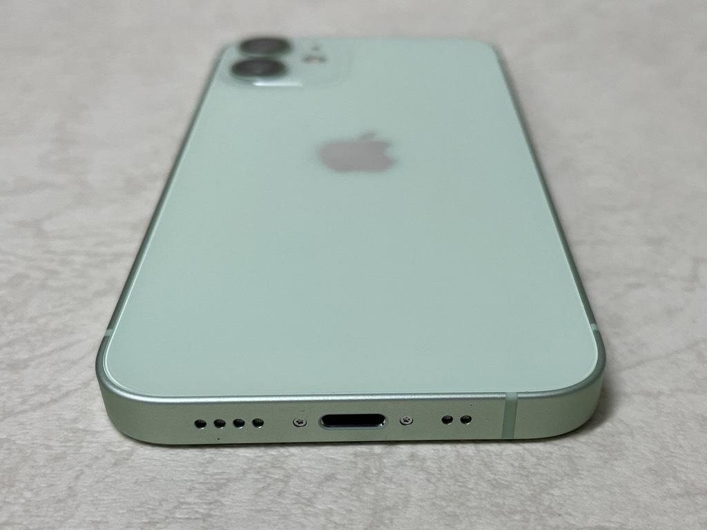 iPhone 12 mini充電端子