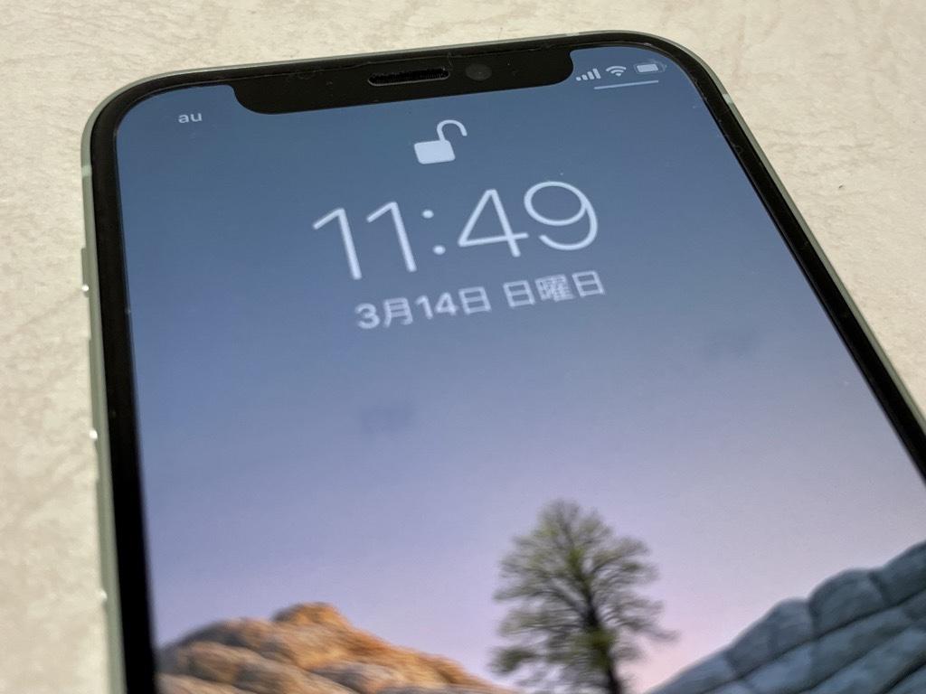 iPhone 12 miniベゼル