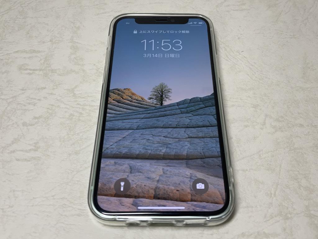 iPhone 12 mini本体前面グリーン