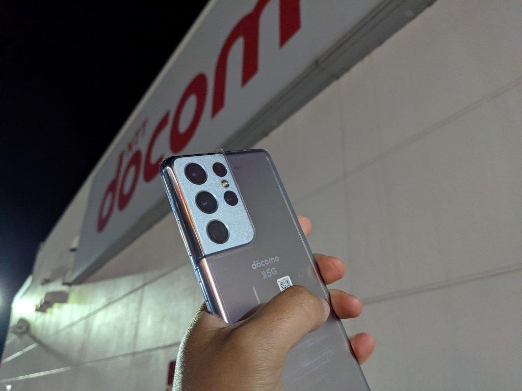Galaxy S21 Ultraを入手