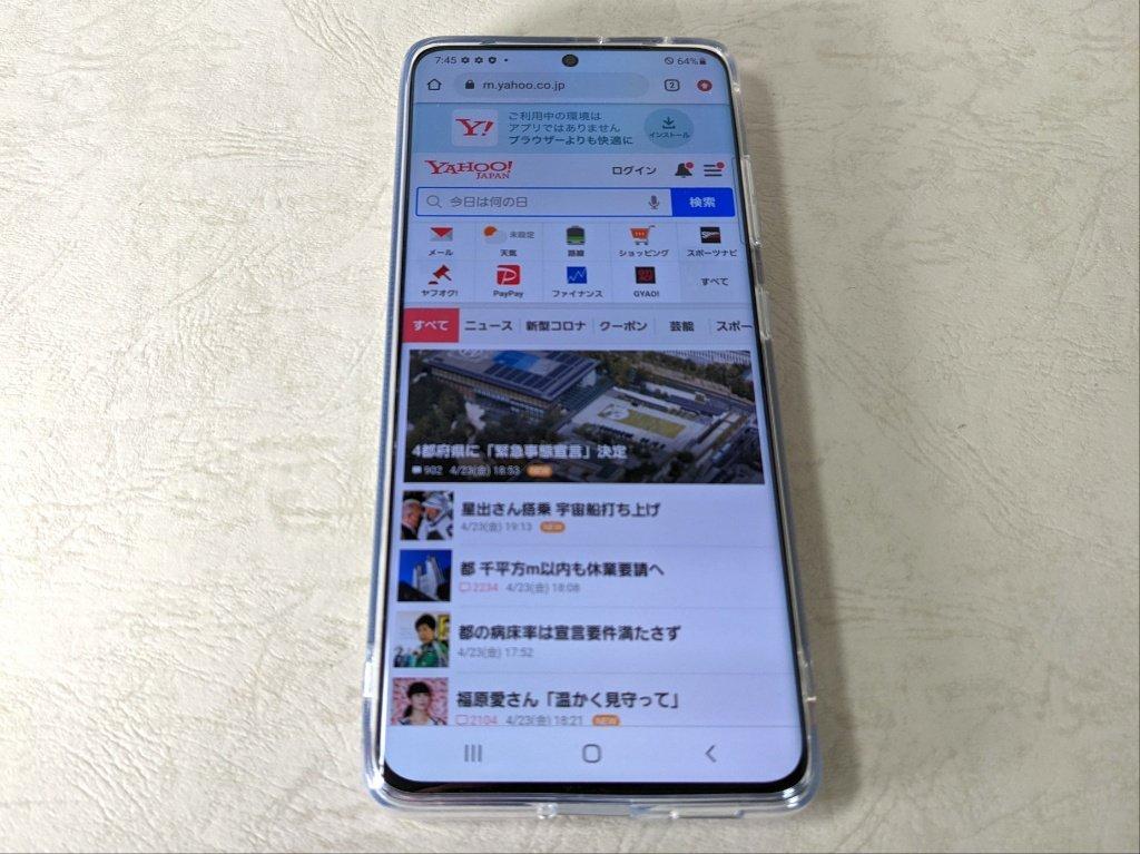 Galaxy S21 Ultra 5Gケース前面