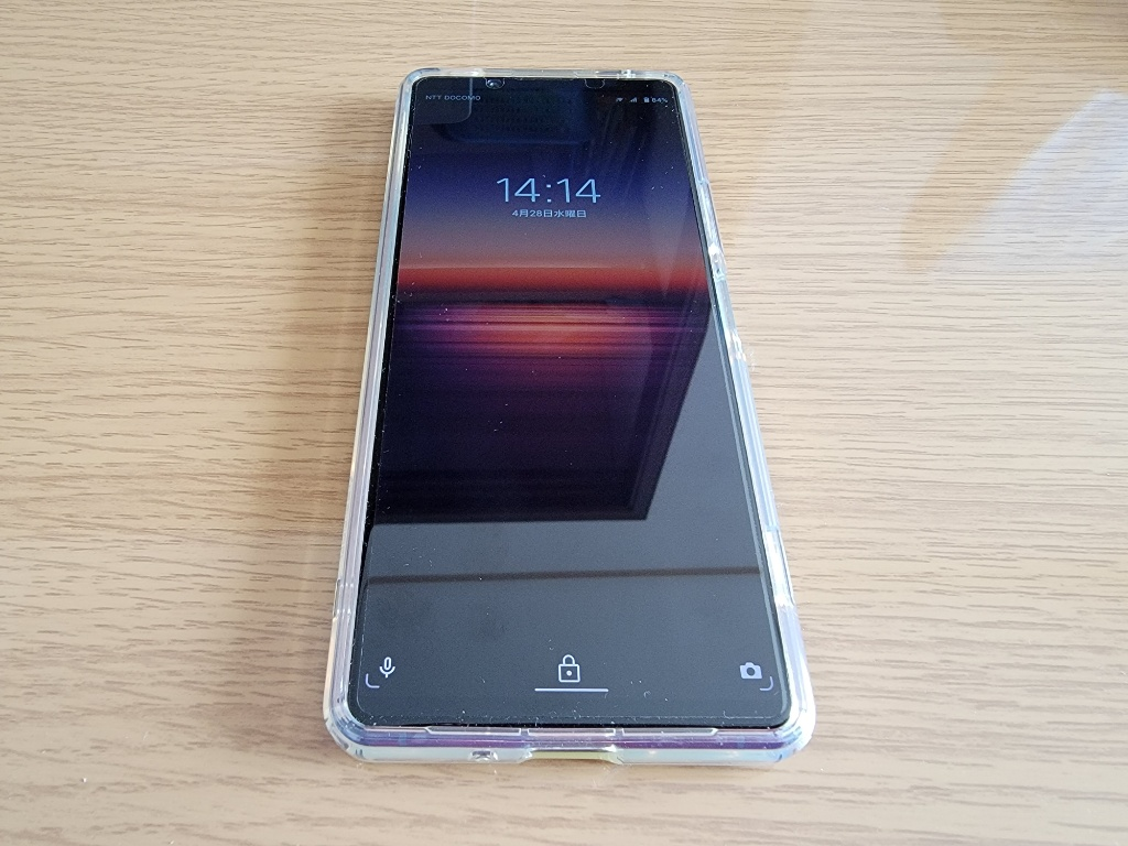Xperia 1II保護フィルム貼付け済み