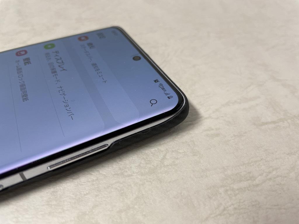 Galaxy S21 Ultra Air Case画面側