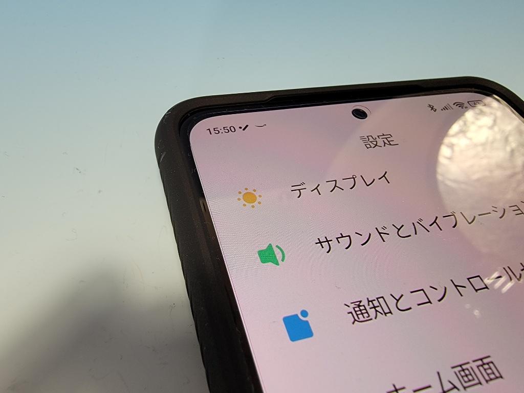 Redmi Note 10 Proラギッド・アーマー縁部分