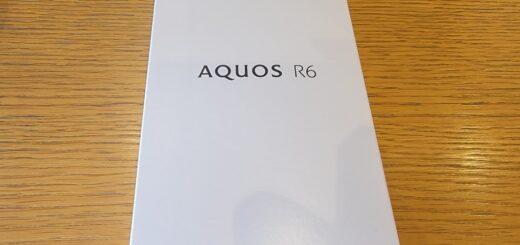 AQUOS R6外箱