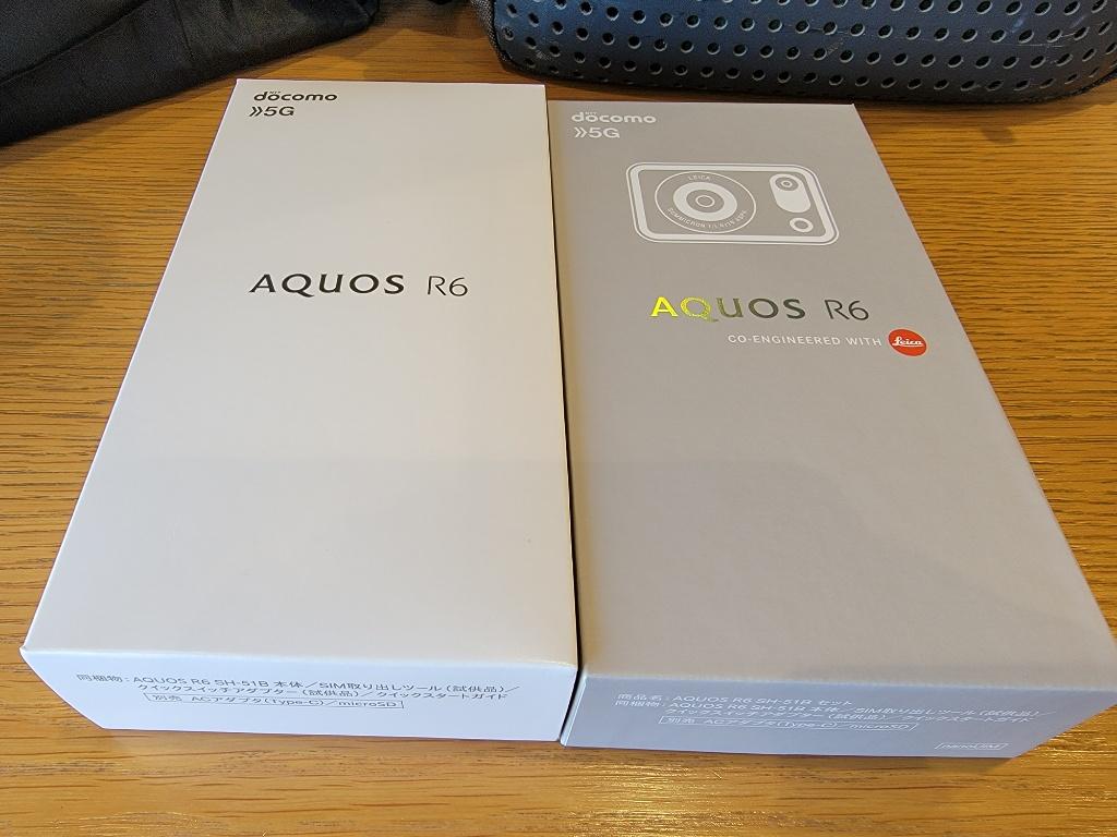 AQUOS R6の内箱