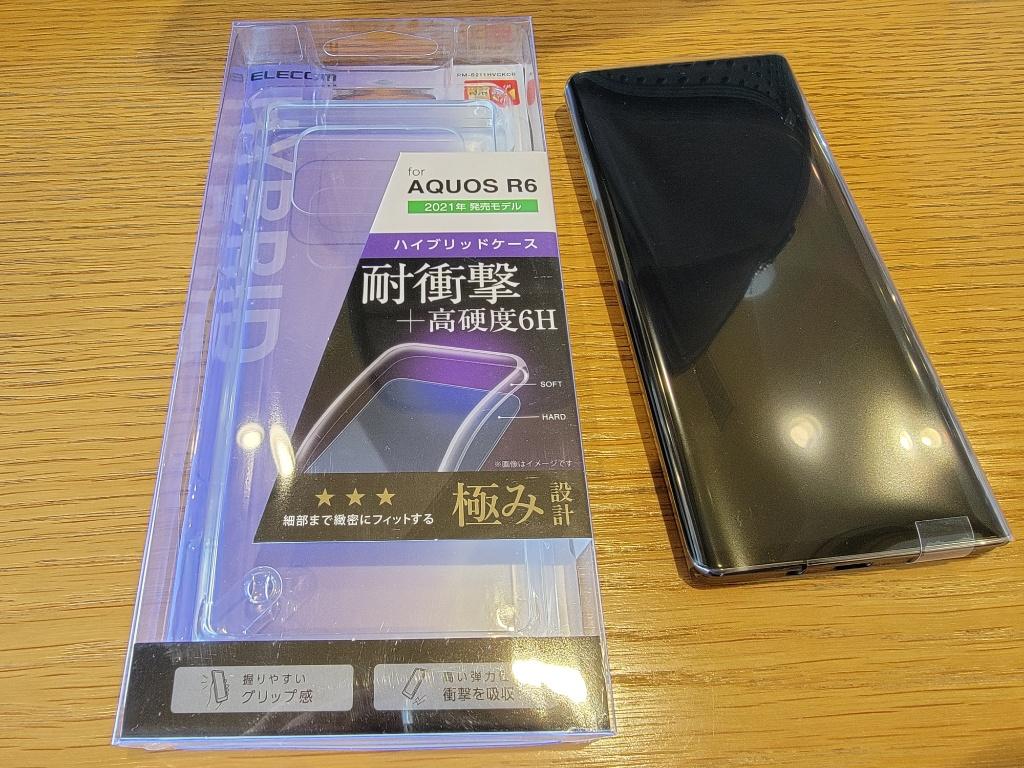 AQUOS R6ケース箱