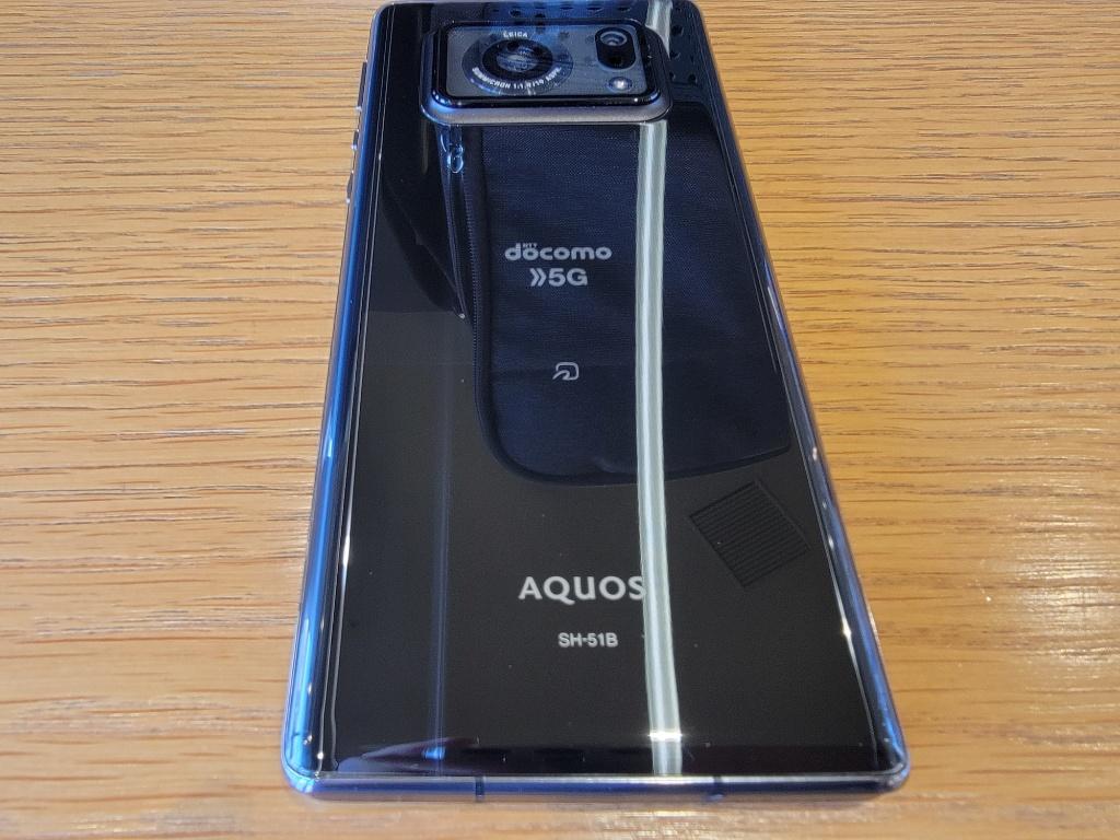 AQUOS R6背面