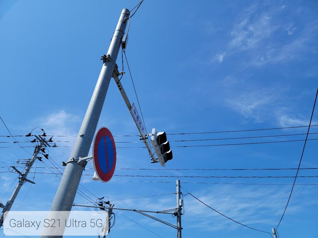 Galaxy S21 Ultra信号
